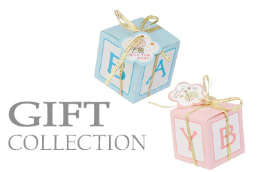 BibEasy-Gift-Collection