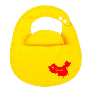 China BibEasy Baby Bib Yellow